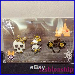 Disney Minnie Mouse the main attraction Pirates of the Caribbean Pin february